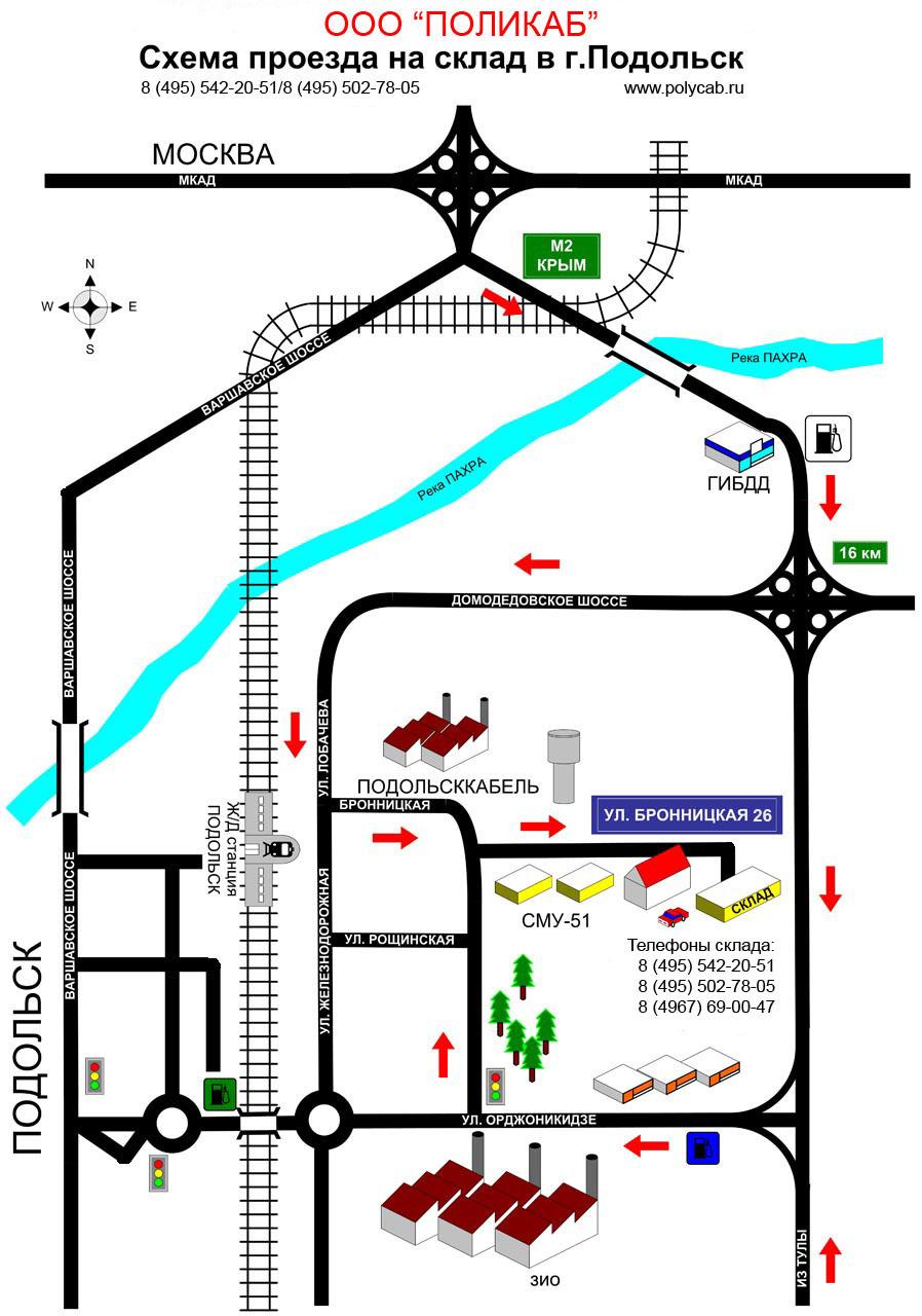 Схема проезда из подольска