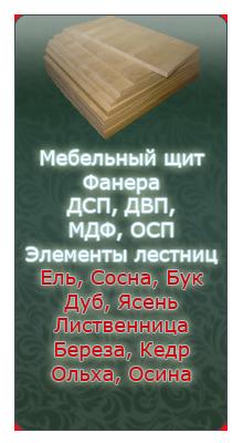 Фанера ФК 18х1525х1525 сорт 3/4, цена в Самаре от компании